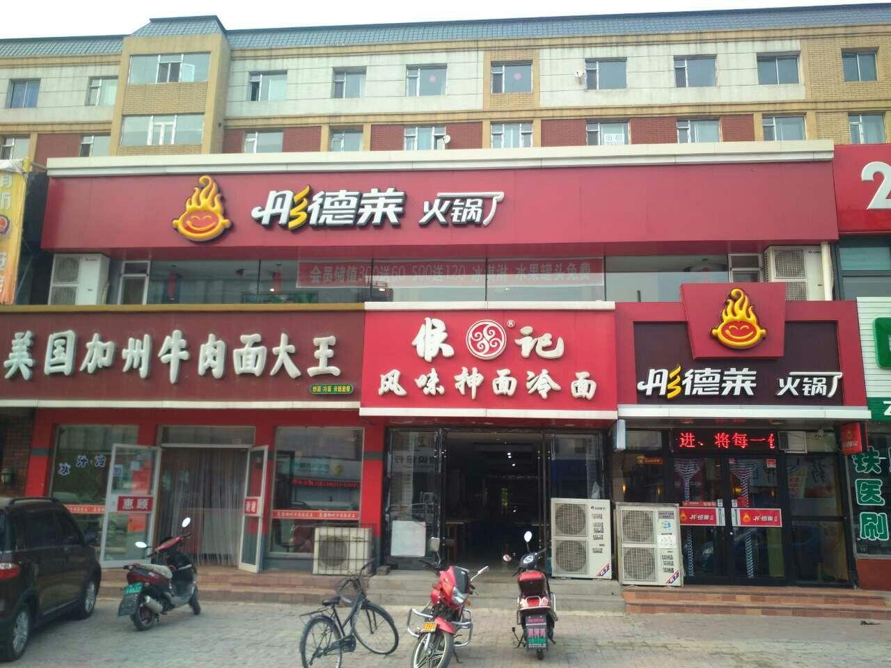 吉林省四平市优乐娱乐连锁店面