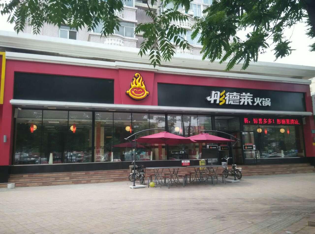 河北省保定市优乐娱乐连锁店面